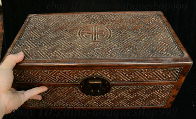 """16"""" Rare China Huang Huali Wood Hand-Carved long Storage Jewelry Box Case Statue"""