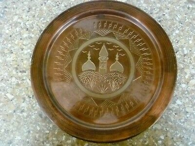 A Vintage, Arabic Ornately Etched Copper Charger. Islamic / Arabic Copper Plate