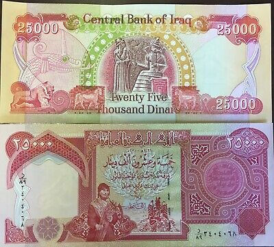 Iraqi Dinar (1) 25,000 Note Uncirculated!! Authentic! Iqd!
