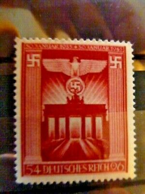 Germany Hitler Third Reich 1943 10th anniversary assumption of power MNH