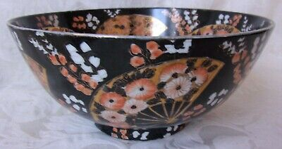 Antique Vintage Hand Painted Japanese-Chinese Serving Bowl Fan-Gold Gilt Floral