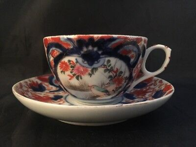 Vintage Antique Japanese ? Chinese ? Imari Pattern Cup And Saucer Double Circle