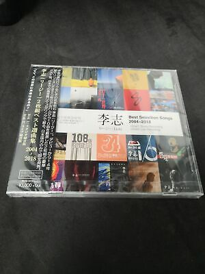 Lizhi 李志  Best Selection Songs 2004-2018 Japan 2CD 2nd Edtion