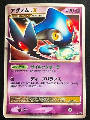 Pokémon POKEMON JAPANESE CARD HOLO CARTE 019/020 DS 1ST 1ED JAPAN NM