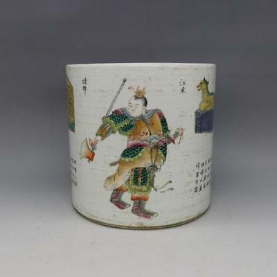 Chinese Old Famille Rose Famous Characters And Calligraphy Porcelain Brush Pot