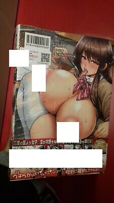 Comic Super Boobs(1 Only)