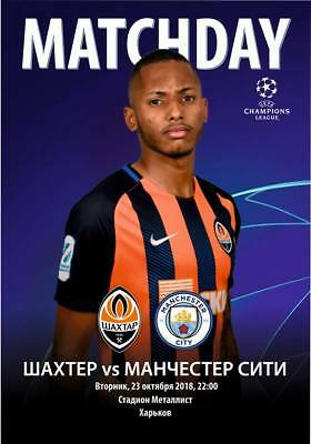 Shakhtar Donetsk Ukraine v Manchester City 2018 Champions League. Unofficial