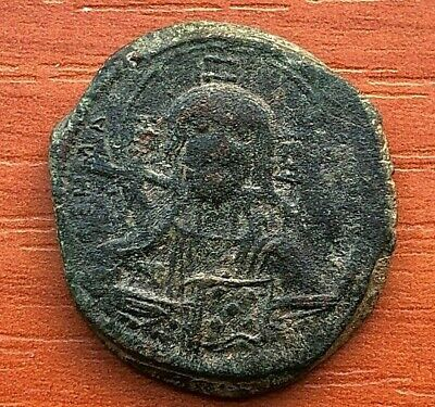 Romanus III 1028-1034 AD Class B Anonymous Follis Constantinople mint.