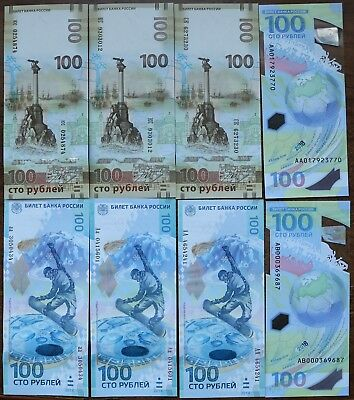 Russia. 100 rubles 2014,2015,2018 8 banknotes all varieties.