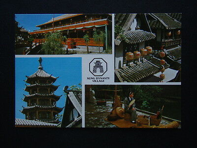 Sung Dynasty Village Plentiful Joy Pagoda Tea Pavilion Postcard