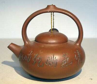 Chinese Yixing Teapot - Calligraphy, pulley lid