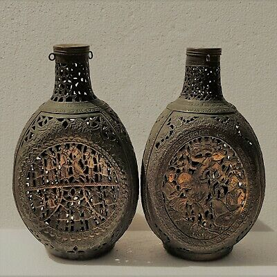 Rare Two 19th Islamic Brass Persian Qajar Pierced Bottles.