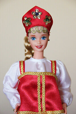1997 Russian Barbie Doll 2nd Edition Dolls Of The World #16500
