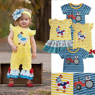 US Toddler Baby Boys Girls Sister Brother Matching Bodysuit Summer Dress Outfits