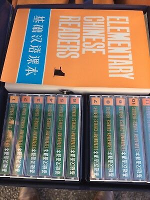 Vtg Chinese Learners 11 Audio Casette learn Chinese Language Course
