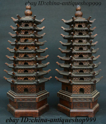 Old Chinese Huanghuali Wood Hand-Carved Pagoda Of Cultural Prosperity Stupa Pair