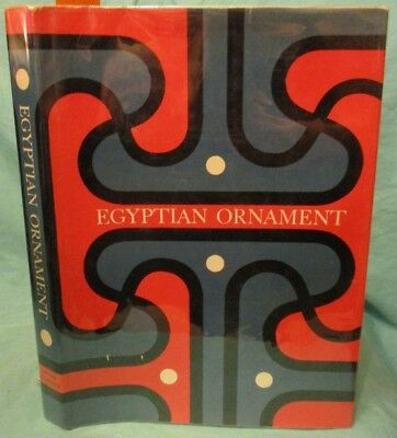 Ancient Egypt Tomb Painting, Decoration: Archaeology; Egyptian Ornament