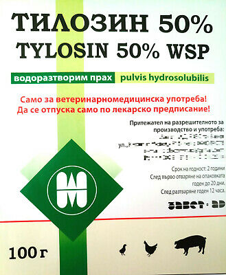 TYLOSIN 50% 100G Soluble Powder Broad-Spectrum Antibiotic