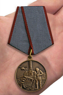 Medal to the Liquidator of catastrophes CHERNOBYL EMERCOM AWARD ORDER MEDALS