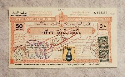 1966 Egytian Postal Order 50 Milliemes payable in Egypt and Palestine