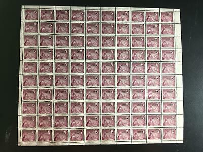 MNH OG SC#450 5c Library of Parliament - pane of 100