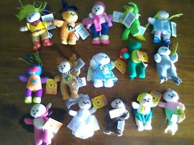 Tiny Beanie Kids ..... You Choose Which You Want ! ...... BRAND NEW WITH TAGS