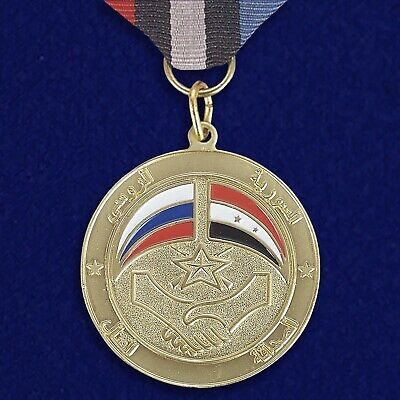 The medal of the Syrian friendship SYRIA WAR  MEDALS CROSS STAR RUSSIA  BADGE