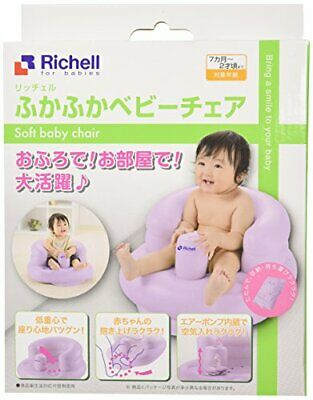 Richell fluffy Soft Bath Chair for Baby Age 7 months to 2 yesrs old purple