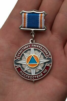 MEDAL participant of liquidation of consequences of emergency ORDER  MEDALS