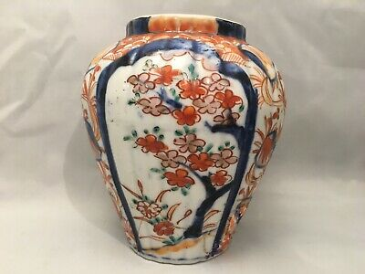 Antique Imari Hand Painted Japanese Vase c1880