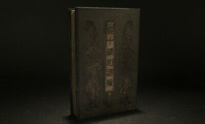 A Chinese Jade-inserted Estate Poetry-framing Booklet
