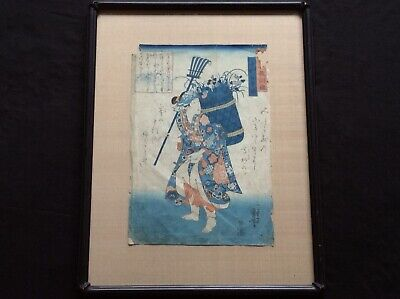 Original 19th Century Kuniyoshi Japanese Woodblock Print Young Women