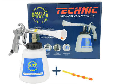 Air Pulse TORNADO EFFECT for Car Upholstery Carpet Cleaning Gun Nozzle FREE