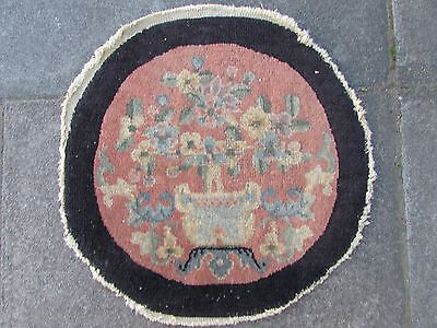 Antique Hand Made Art Deco Chinese Oriental Black Pink Wool Round Rug 47x47cm