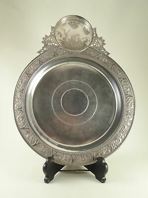 WILCOX Antique 19th C Aesthetic Quadruple Silverplate Serving Tray Platter 490