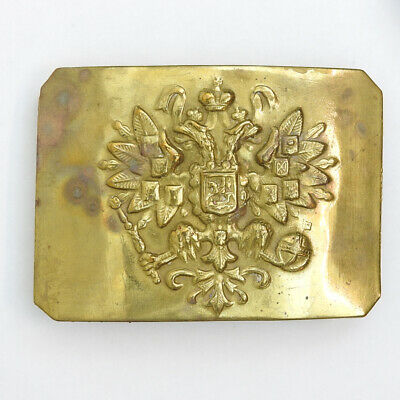 Belt Buckle Russian Imperial Double Headed Eagle Romanov Coat of Arms
