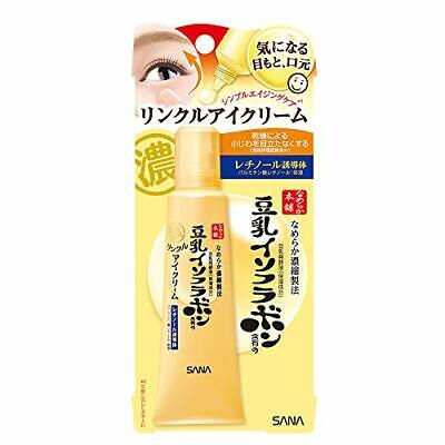 SANA Nameraka Honpo Soymilk Isoflavone Wrinkle Eye Cream 25g Skin Care Japan