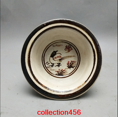 China old antique rare Song dynasty Cizhou kiln Bird pattern High foot cup