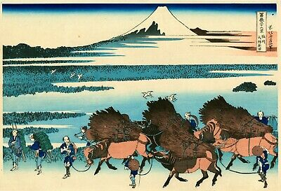 """Famous HOKUSAI Japanese Woodblock Print: """"NEW FIELDS AT ONO IN SURUGA PROVINCE."""""""