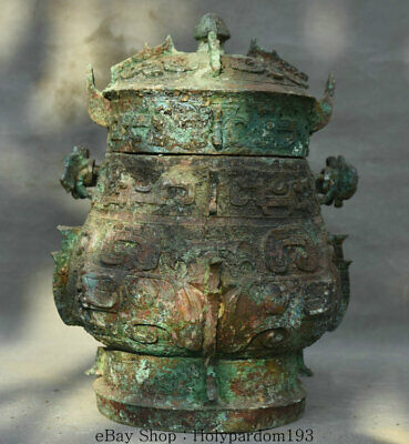 "13"" Ancient Chinese Bronze Ware Dynasty Palace Portable Beast Face Wine Vessel"