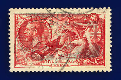 1934 SG451 5s Bright Rose-Red N74 Aberdeen PP2 18 NO 36 Good Used Cat £85 cjcg