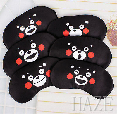Cute Frog 3D Adjustable Eye Mask Cover Sleeping Funny Eyepatch Rest Toy Gift SS3