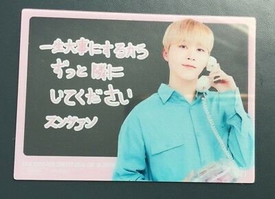 Seungkwan Seventeen -  Ideal Cut in Japan Photocard No:71