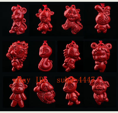 Natural Red Cinnabar The Chinese Zodiac Pendant Amulet Necklace Charm Jewellery