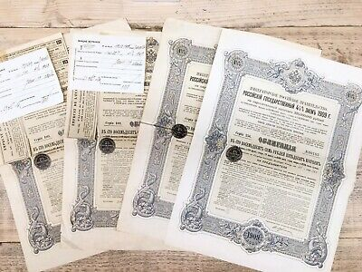 4 Russian State Loan 4 1/2% 1909 Imperial Government Russia 187,50