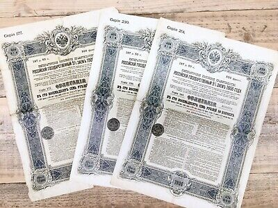 3 Russian State Loan 5% 1906 Imperial Government Russia 187,50