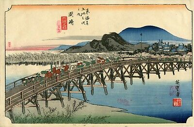 "Classic HIROSHIGE Japanese woodblock print: ""BRIDGE OVER YAHAGI RIVER"""