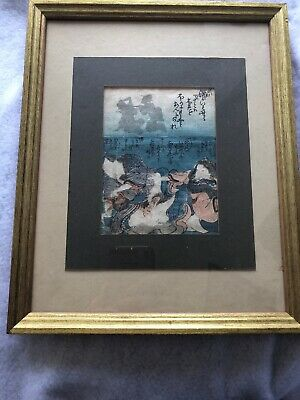 Original Woodblock Print Circa 1860 Shunga Attributed To Kunisada