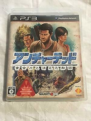 PS3 Uncharted 2 Among Thieves PlayStation 3 Japanese ver