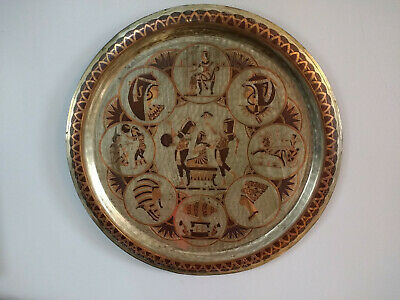 Vintage Large Brass and Copper Egyptian Pharaoh Wall Hanging Plate Dish 49cm